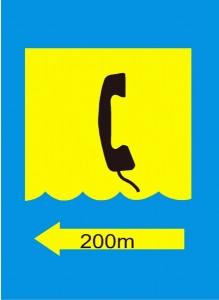 C12_znak_telefon